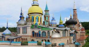 hram-vseh-religiy