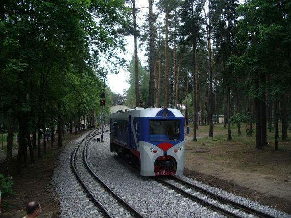 Московская детская железная дорога