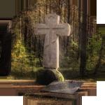 seligerskiy-krest