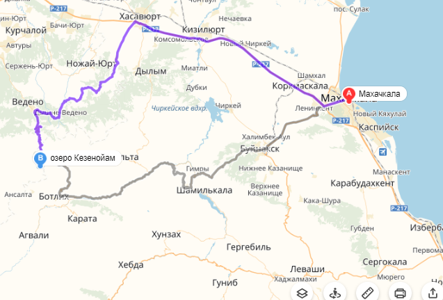 маршрут до Кезеной из Дагестана