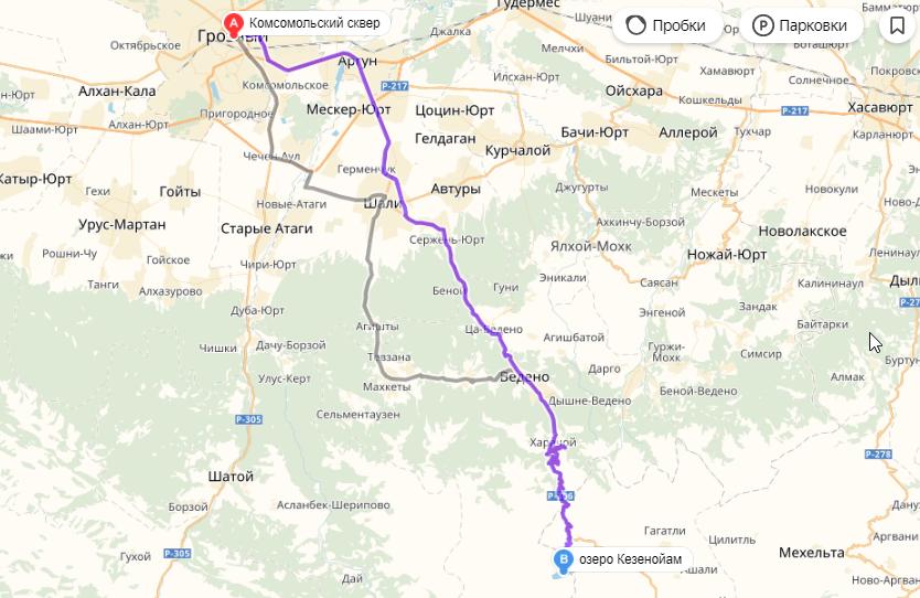 маршрут в Кезенойам из Чечни