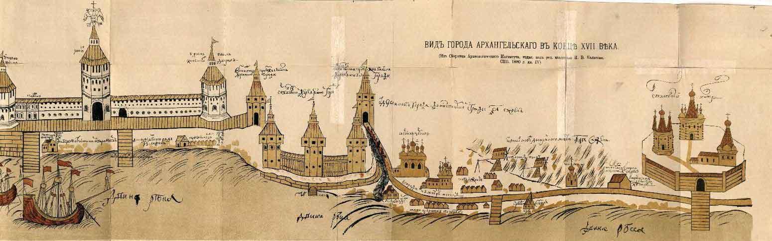 история Архангельска